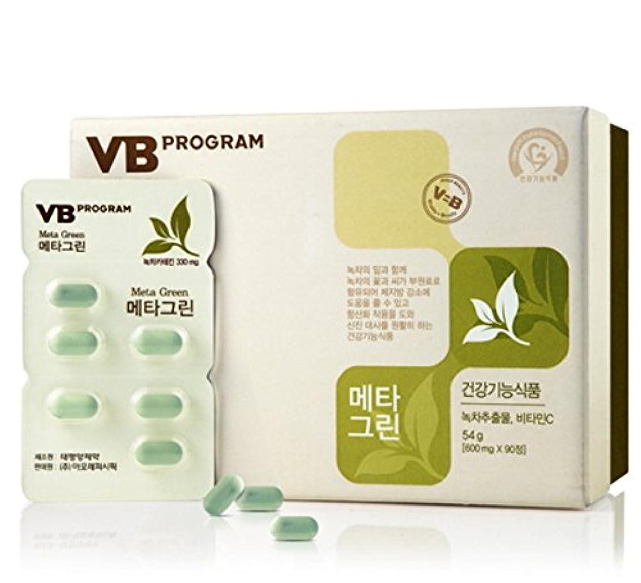 スリーブ最近関係ないVb Program Meta Green 600mg X 90 Pills 54g for Women Weight Control Green Tea[並行輸入品]