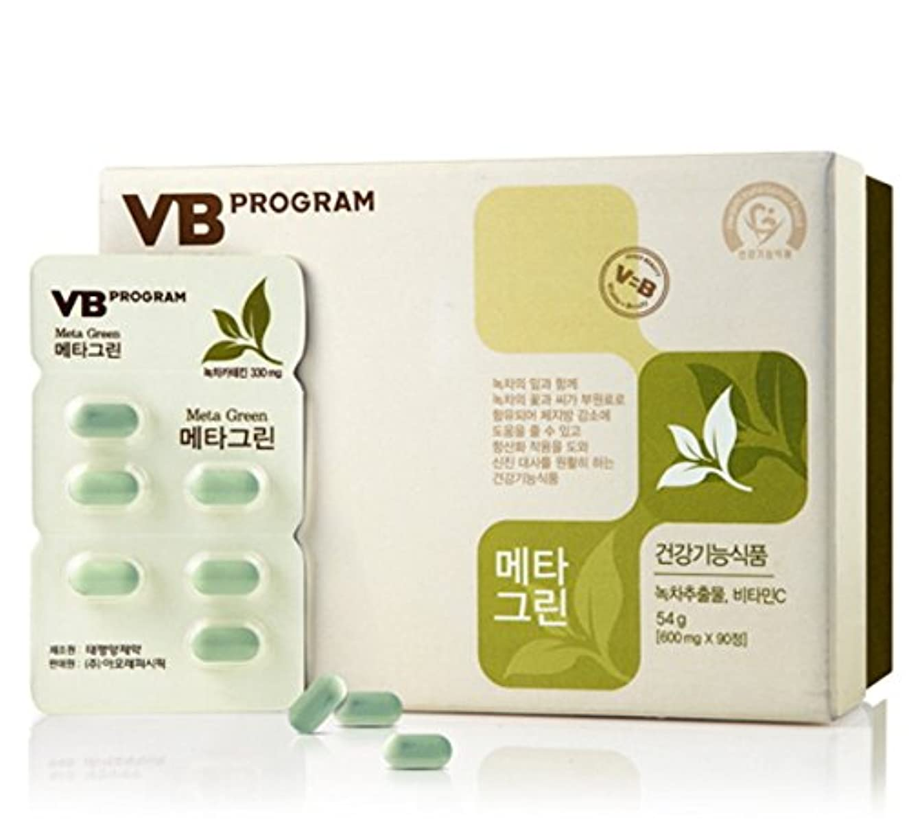 純粋な虫を数える意気消沈したVb Program Meta Green 600mg X 90 Pills 54g for Women Weight Control Green Tea[並行輸入品]