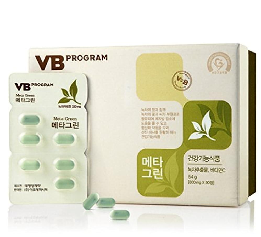 既婚段階魅惑するVb Program Meta Green 600mg X 90 Pills 54g for Women Weight Control Green Tea[並行輸入品]