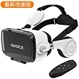 Gooice 3D VRゴーグル Bluetoothリモコン付属 VRヘッドセット イヤホン 3D動画 ゲーム 映画 映像 効果 4.7~6.2インチ iPhone android などのスマホ対応