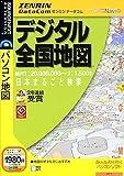 ゼンリンデータコム デジタル全国地図 Ver1.4 (説明扉付きスリムパッケージ版)