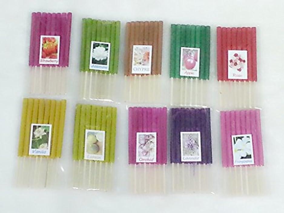 不毛の確執不十分なセット13 Mixアロマ10 Scents 80 Sticks Mini Incense Sticks Thai Spaアロマセラピーホームのハーブ&香料、長さ3インチ