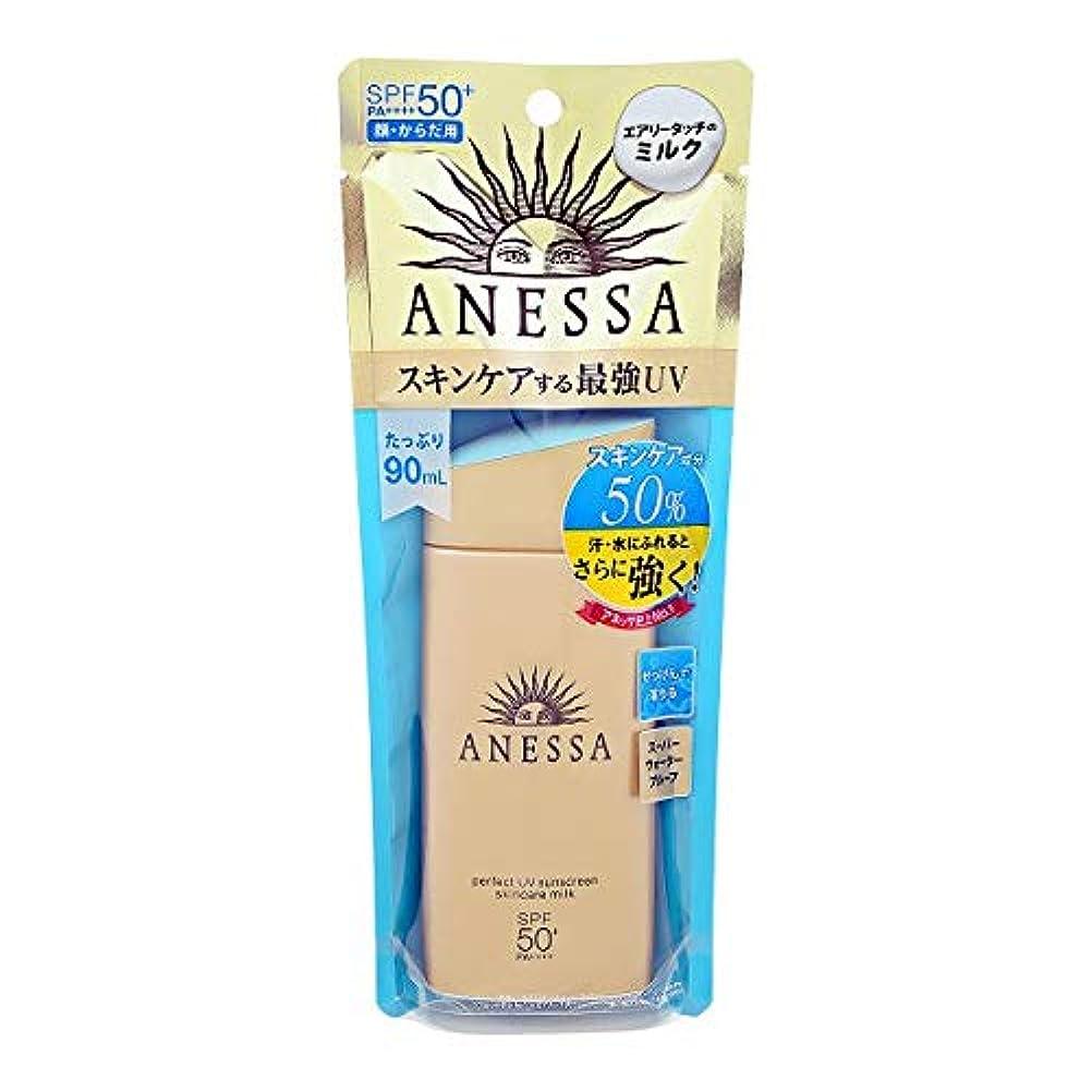 遺体安置所運命的な信頼性のあるアネッサ(ANESSA) パーフェクトUV スキンケアミルク 90mL [ 日焼け止め ] [並行輸入品]