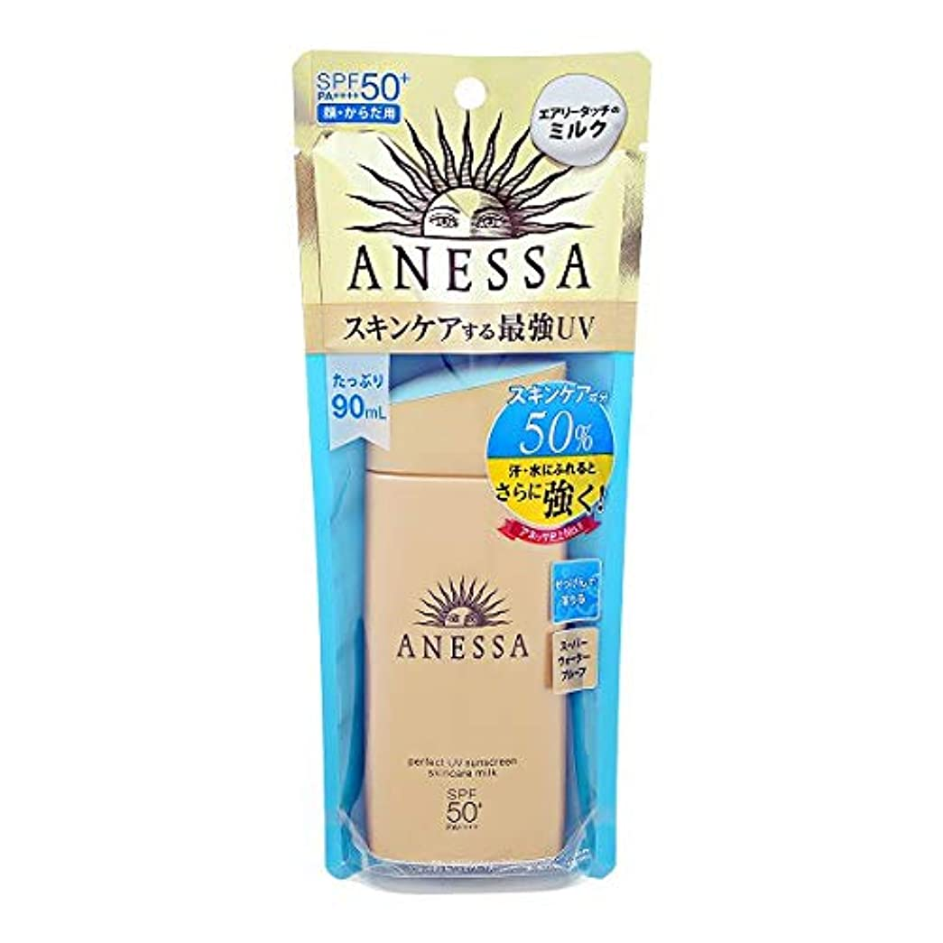 シーサイド膨らませる読み書きのできないアネッサ(ANESSA) パーフェクトUV スキンケアミルク 90mL [ 日焼け止め ] [並行輸入品]