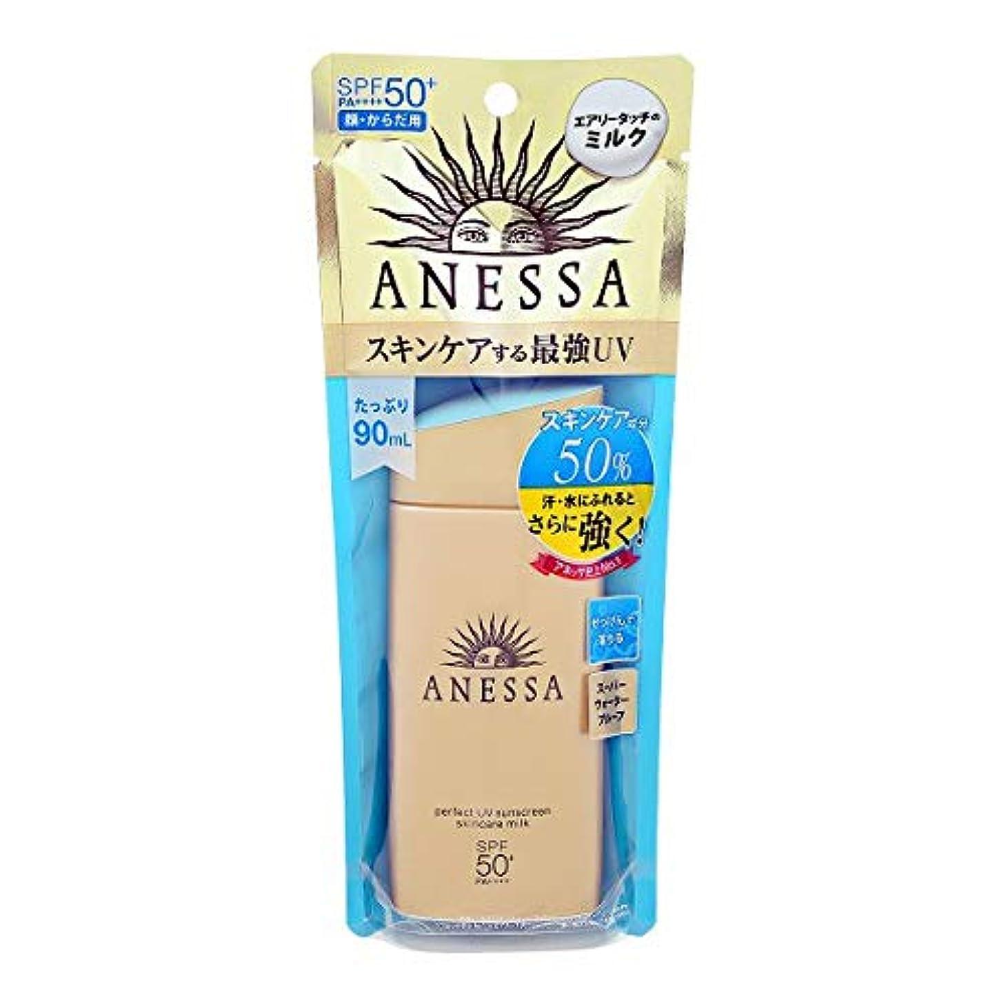 開いた失望させる警告アネッサ(ANESSA) パーフェクトUV スキンケアミルク 90mL [ 日焼け止め ] [並行輸入品]