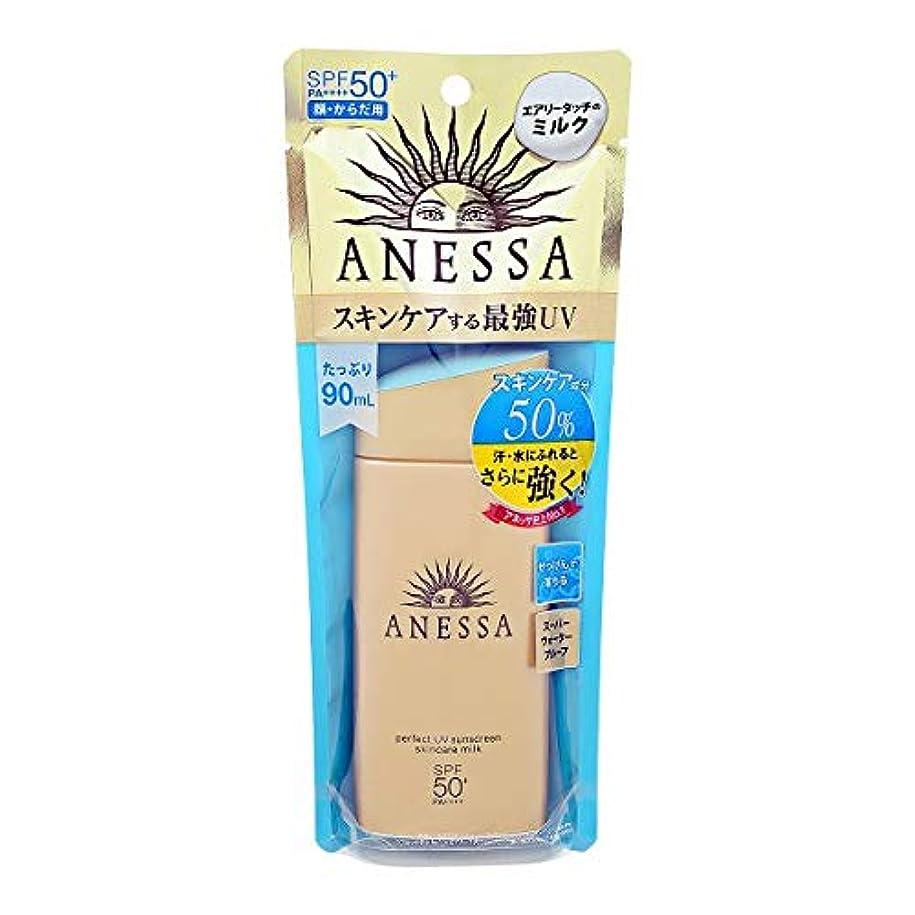 ギャングスター羊地下室アネッサ(ANESSA) パーフェクトUV スキンケアミルク 90mL [ 日焼け止め ] [並行輸入品]