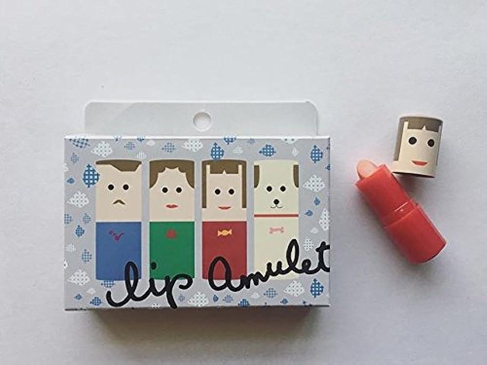 キルス宙返り新聞【台湾限定】資生堂 Shiseido リップアミュレット Lip Amulet お土産 コスメ 色つきリップ 4色セット