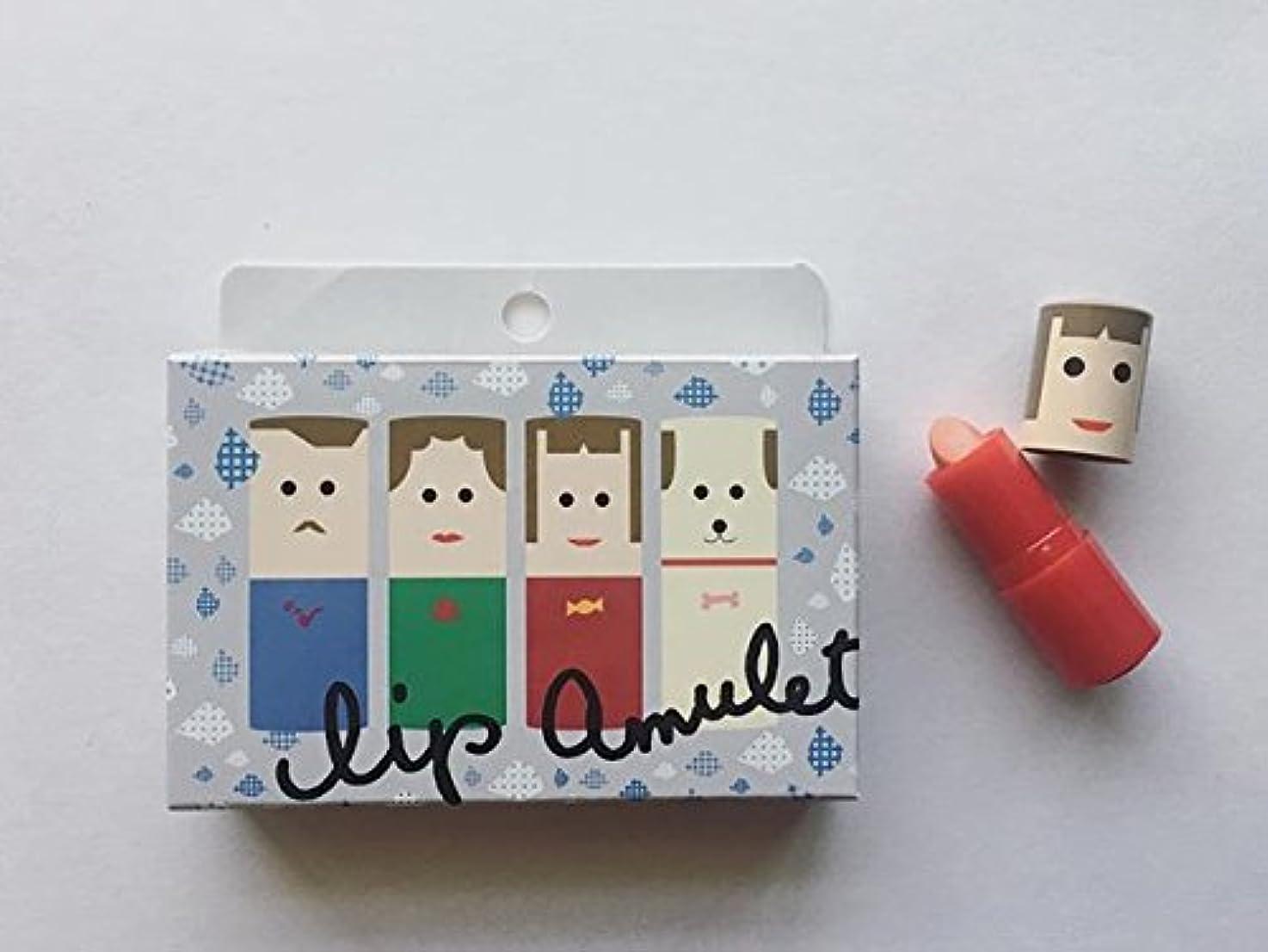 擁する泳ぐ処方する【台湾限定】資生堂 Shiseido リップアミュレット Lip Amulet お土産 コスメ 色つきリップ 4色セット