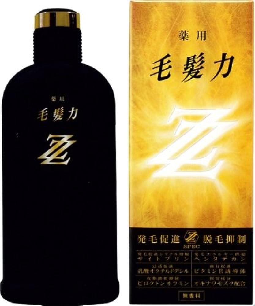 モバイル動かす長方形薬用毛髪力ZZ(ダブルジー) 育毛剤 200ml(医薬部外品)