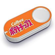 カルビーポテトチップス Dash Button