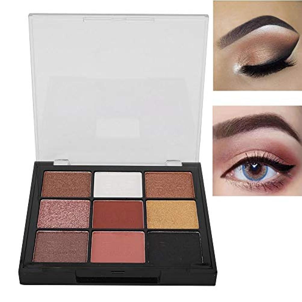 適用 容易 9つ 色 きらめきのマットのアイシャドウパレット、アイシャドウの化粧品の粉(01#)