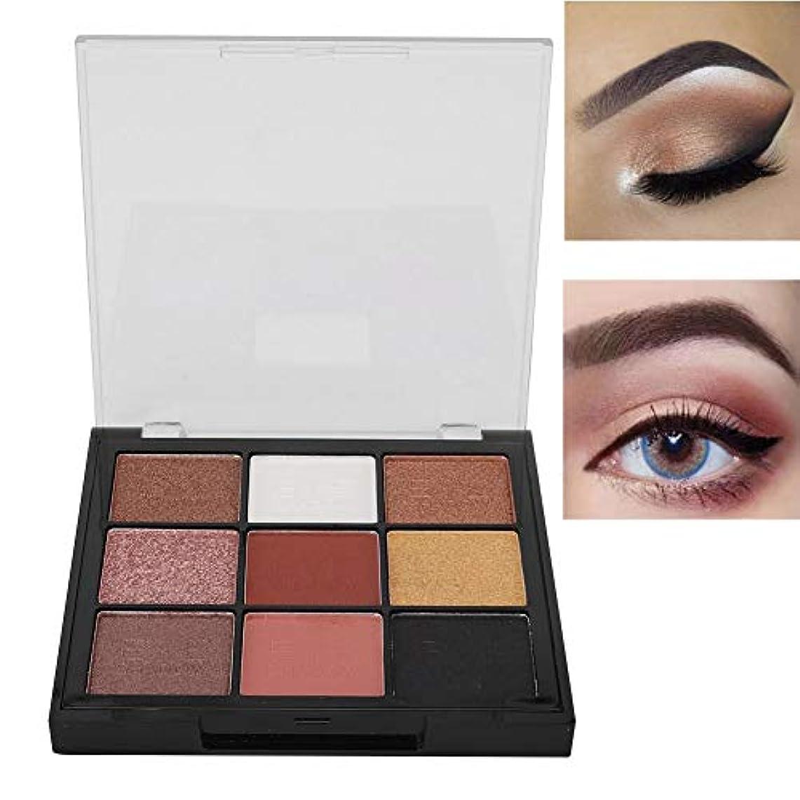 唇ハック晴れ適用 容易 9つ 色 きらめきのマットのアイシャドウパレット、アイシャドウの化粧品の粉(01#)