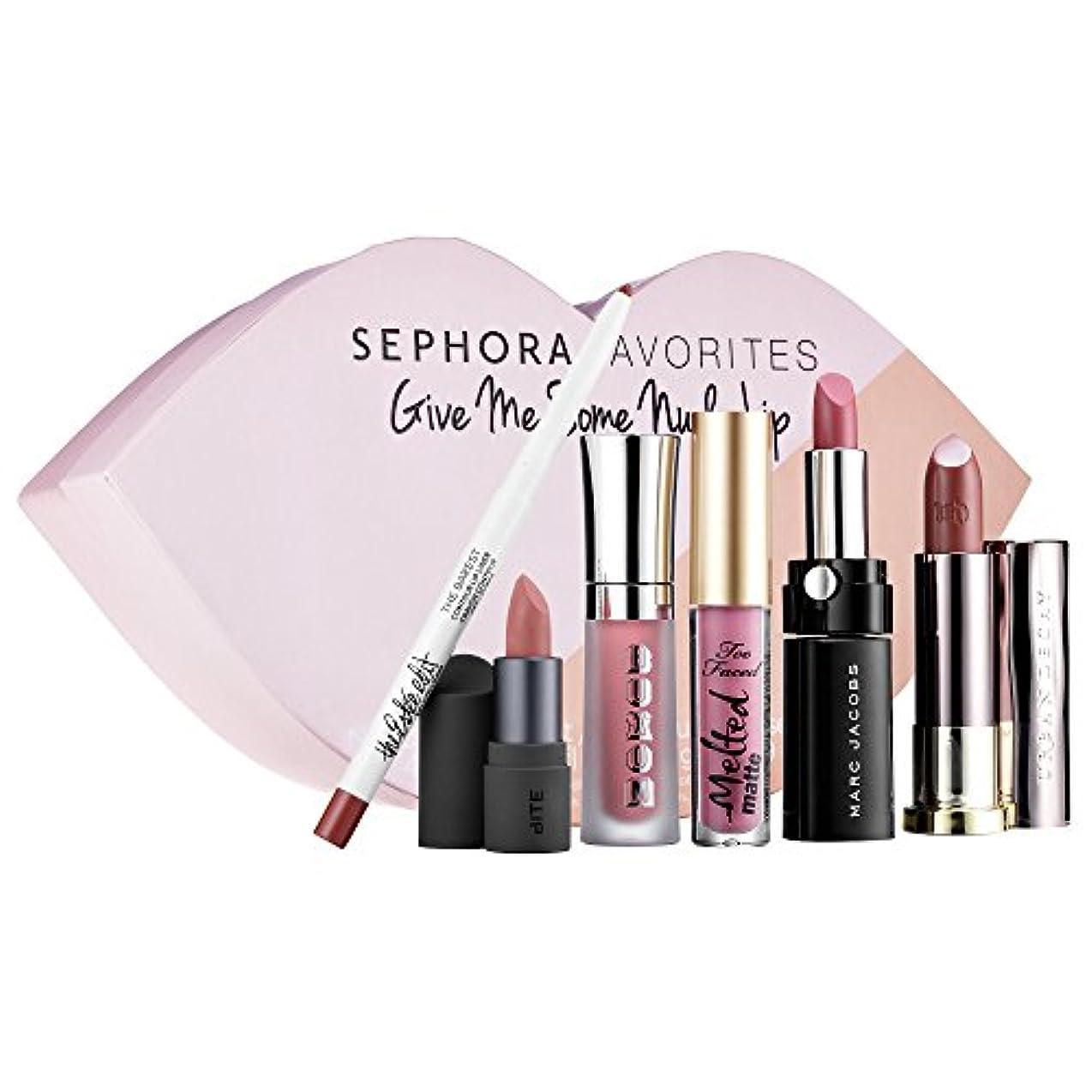 セフォラ リップセット Sephora Favorites Give Me Some Nude Lip