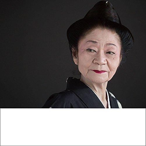 島思い〜十番勝負