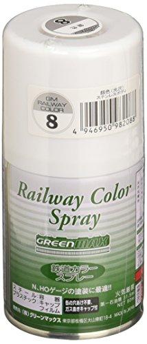 鉄道スプレー 銀色 SP-08 【HTRC 2.1】