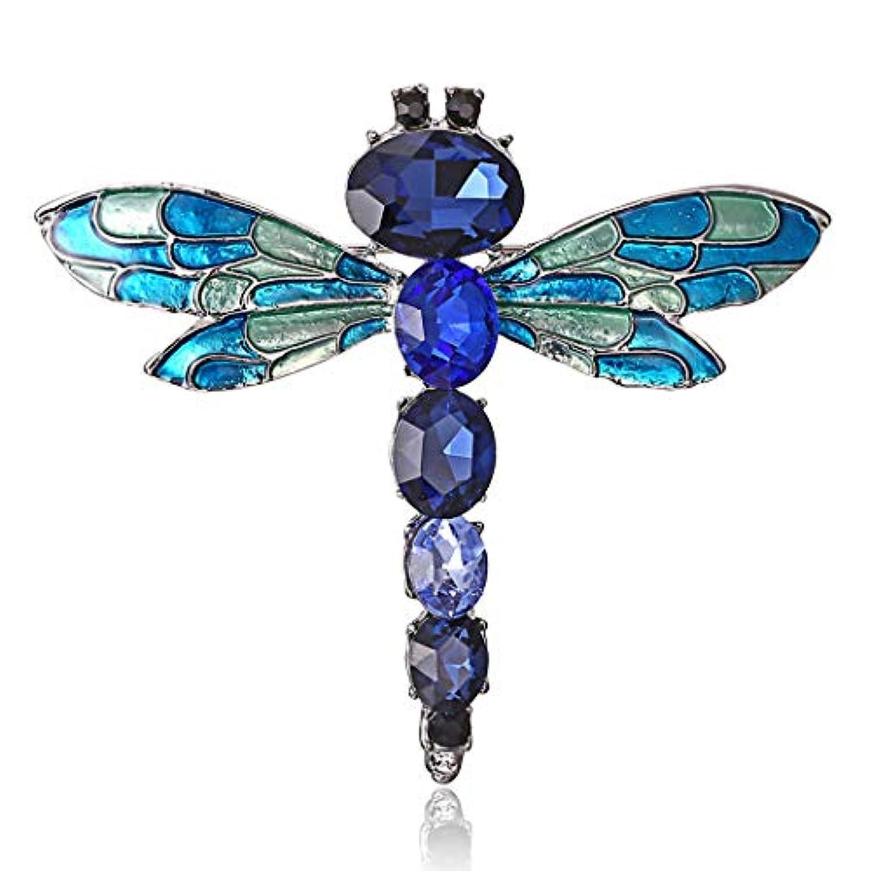 PINKING ブローチ 蜻蜓 トンボ 昆虫 レディース かわいい ブローチピン ジュエリー デザイン 文芸 魅力 美しい ブルー