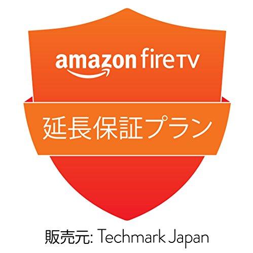 Amazon Fire TV用 延長保証プラン (自然故障・不具合を1年延長)