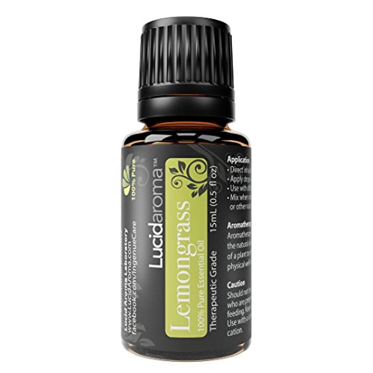 免除引き渡す予測するLucid Aroma Lemongrass レモングラス 15mL 有機アロマオイル オーガニック 100% ピュア エッセンシャルオイル アロマテラピー フレッシュ エネルギー