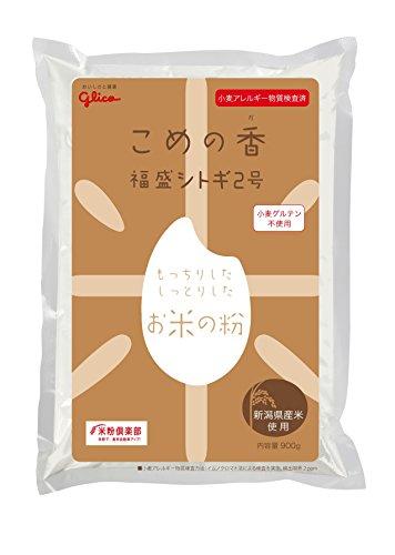 こめの香 福盛シトギ2号 900g×2