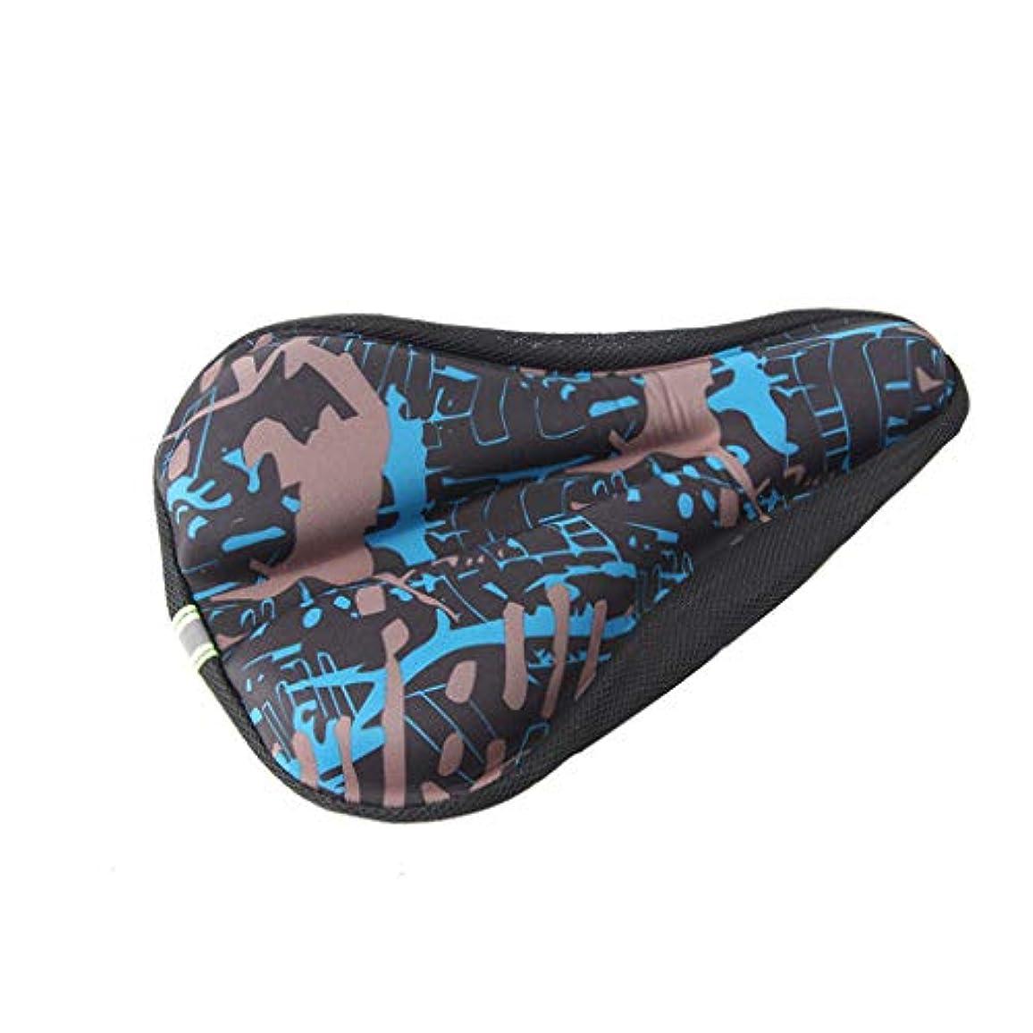 作り上げる挽くすり減る新しい より広い 自転車 シリコーンクッションソフトパッド 自転車 シリカゲルシート サドルカバー