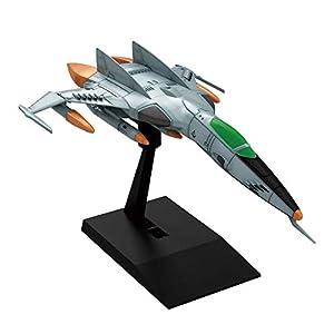 宇宙戦艦ヤマト2202 メカコレクション 1式空間戦闘攻撃機 コスモタイガー2 (単座型) プラモデル