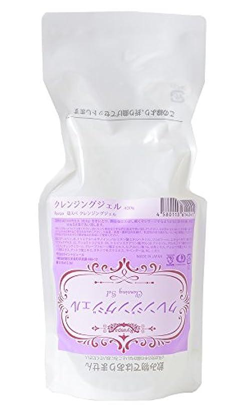 絶え間ない洗う情熱的クレンジングジェル 業務用(詰め替え用)