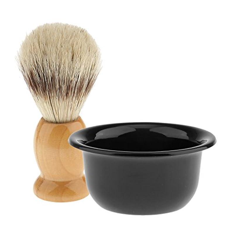 生産的限定建築dailymall 男性の毛の取り外しのためのプラスチック黒のひげそりボウルクリーニングソープクリームカップマグセットとソフトサロン床屋毛シェービングブラシ