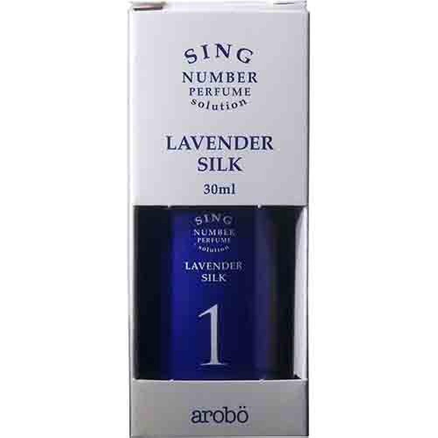 クスコ作物合理化arobo SING 空気洗浄器用ソリューション CLV-851 30mL ラベンダーシルク