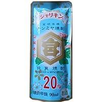 キンミヤ焼酎 シャリキンパウチ 20度 90ml (亀甲宮キッコーミヤ焼酎 )