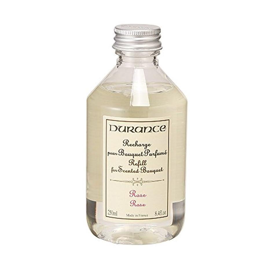 段階花火出力【DURANCE】[ デュランス ] スティック型芳香剤 フレグランスブーケ リフィル Scented Bouquet refill ローズ 045512-7 フレグランス ブーケ [並行輸入品]