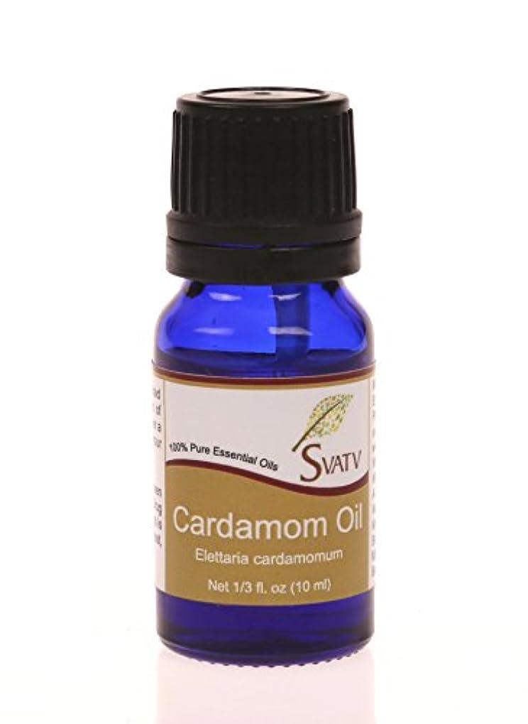 志す教える飼いならすSVATVカルダモン(Elettaria cardamomum)エッセンシャルオイル10mL(1/3オンス)100%純粋で無希釈、治療グレード