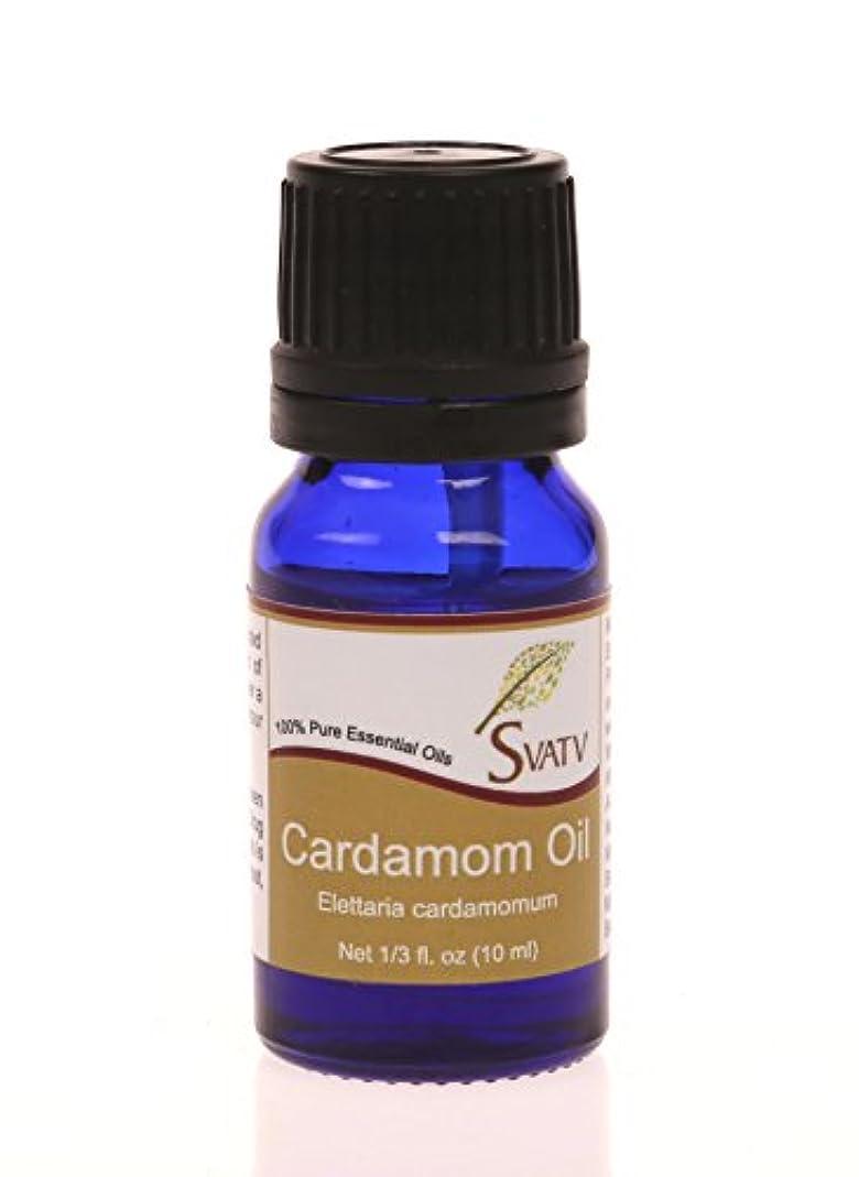 敵行方不明意志に反するSVATVカルダモン(Elettaria cardamomum)エッセンシャルオイル10mL(1/3オンス)100%純粋で無希釈、治療グレード