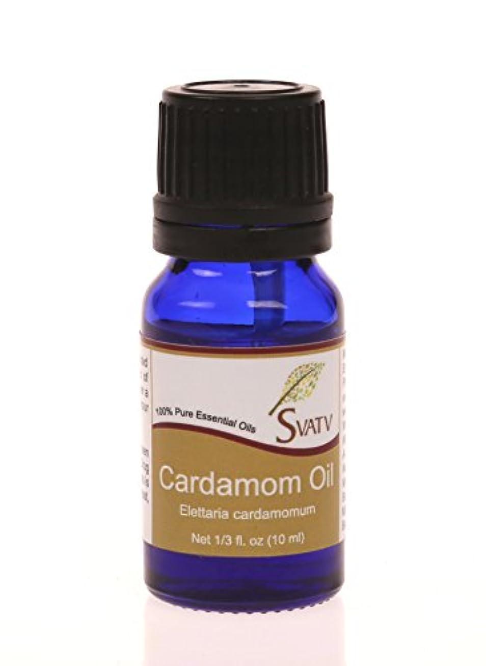 欠乏鮮やかな虫SVATVカルダモン(Elettaria cardamomum)エッセンシャルオイル10mL(1/3オンス)100%純粋で無希釈、治療グレード