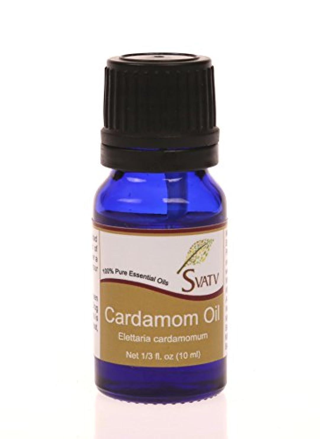 成人期呼吸コンパイルSVATVカルダモン(Elettaria cardamomum)エッセンシャルオイル10mL(1/3オンス)100%純粋で無希釈、治療グレード