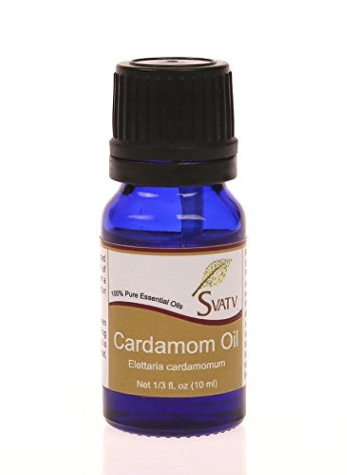 適切にグラス仮装SVATVカルダモン(Elettaria cardamomum)エッセンシャルオイル10mL(1/3オンス)100%純粋で無希釈、治療グレード