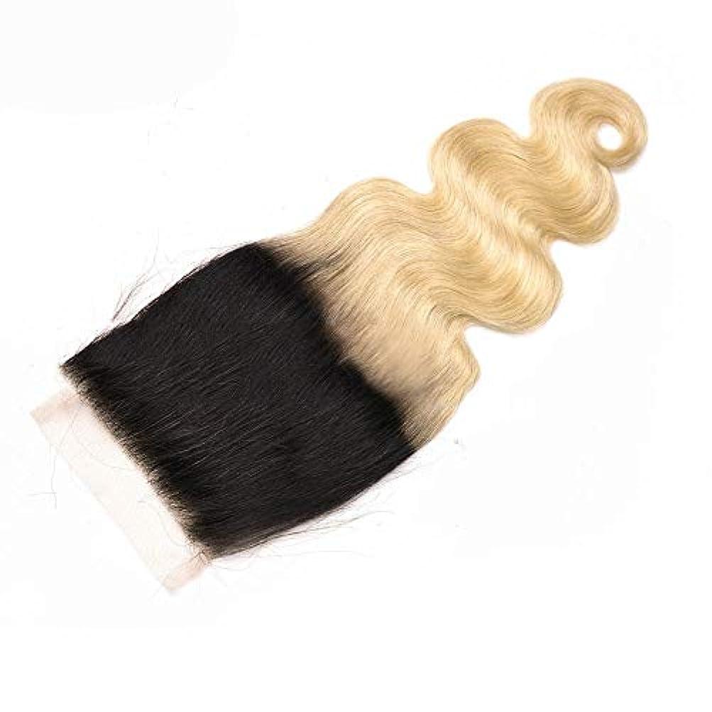 懺悔超越するできたYAHONGOE ブラジルの本物の人間の髪の実体波レース前頭閉鎖 - ブロンド2トーンカラーロールプレイングかつら女性の自然なかつらにT1b / 613#黒 (色 : Blonde, サイズ : 16 inch)