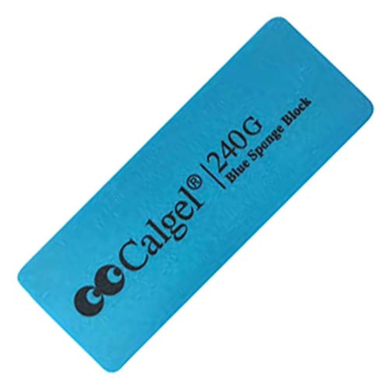 曲線顎側溝Calgel ブルースポンジ ブロック 240