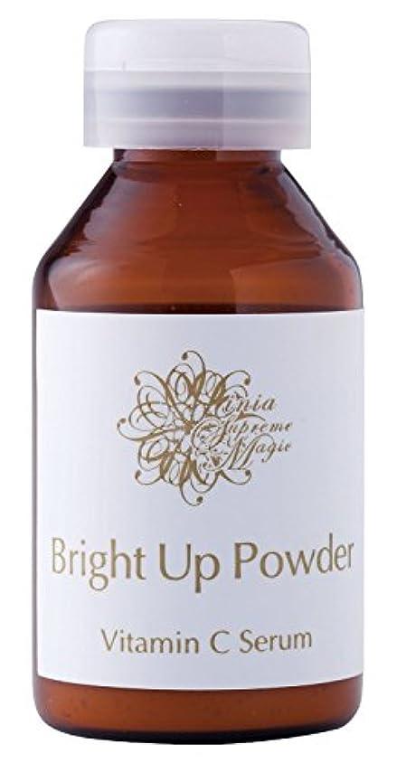 電化するスクリュー遅れinia Supreme Magic Bright Up Powder スプリームマジック イニア スプリームマジック ブライト アップ パウダー