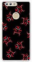 sslink honor8 Huawei ハードケース ca525-3 和柄 歌舞伎 隈取り 顔 黒 スマホ ケース スマートフォン カバー カスタム ジャケット 楽天モバイル