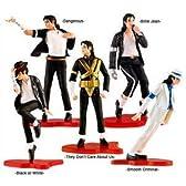 マイケル・ジャクソン フィギュア5体セット King of Pop 日本未発売