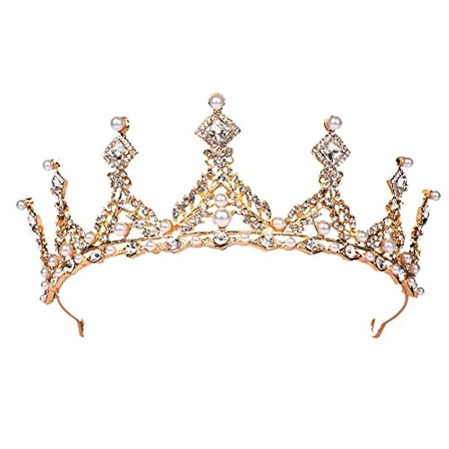 迷惑酸化するラッカスFENICAL ブライダル ティアラ ヘアバンド 花嫁 結婚式 ウェディング 王冠 クラウン クリスタル 髪飾り ヘアアクセサリー(ゴールデン)