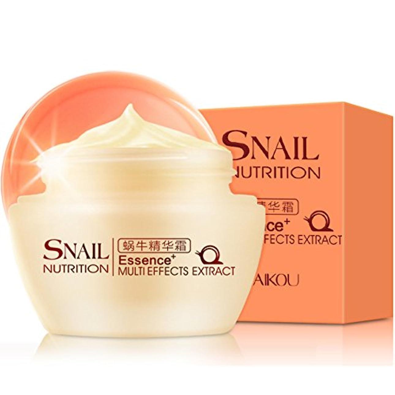 密膨らませる成り立つカタツムリエキス ヒアルロン酸ビューティフェイスクリームフェイスケアホワイトニングモイスチャライジングフェイシャルスキン化粧品。
