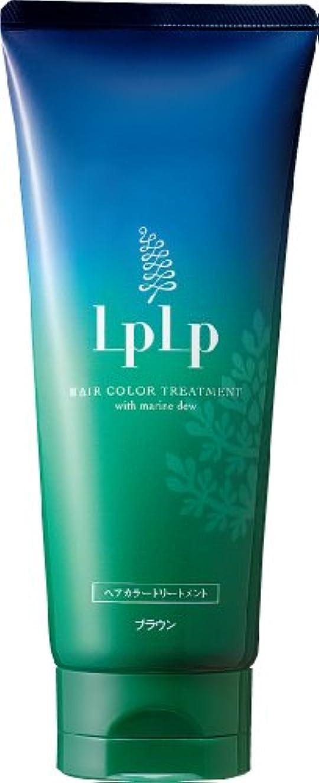 ウイルス法令容器LPLP(ルプルプ) ヘアカラートリートメント ブラウン 200g
