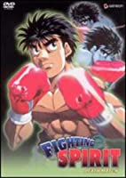 Fighting Spirit 6: Death Match [DVD] [Import]