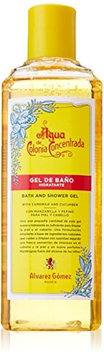 方程式エリート貯水池Alvarez Gomez Agua De Colonia Concentrate for Men Bath and Shower Gel, 10.5 Ounce by Alvarez Gomez