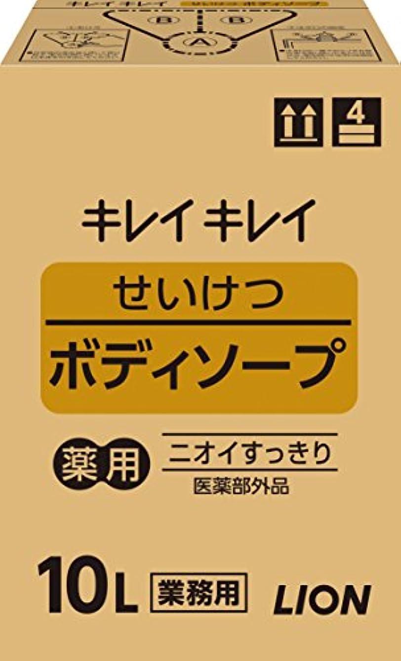 食事を調理する仮称株式会社キレイキレイ せいけつボディソープ さわやかなレモン&オレンジの香り 業務用 10L