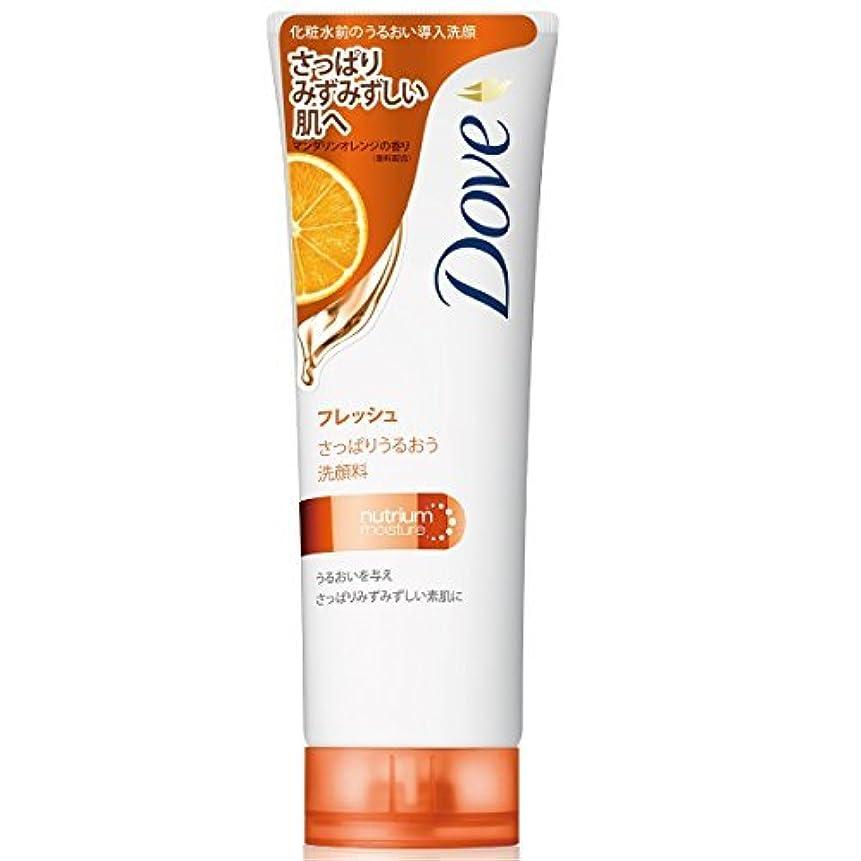香水アセンブリバリーダヴフレッシュ洗顔料 × 6個セット
