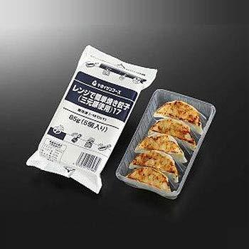 ヤヨイサンフーズ 業務用 レンジで簡単焼き餃子(三元豚使用)(5個入)電子レンジ調理対応(ぎょうざ ギョウザ ギョーザ)冷凍食品