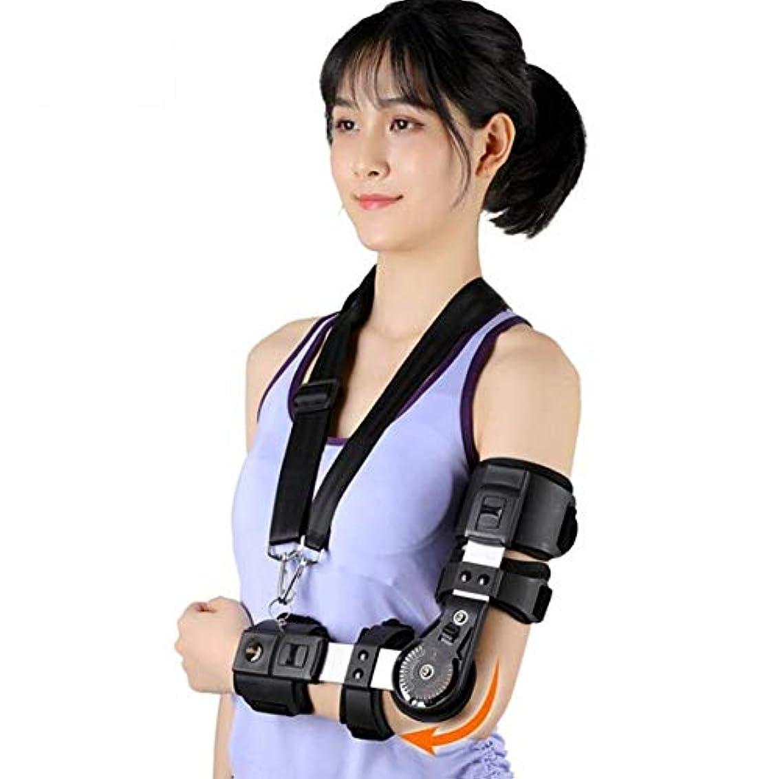あいさつ返済好むヒンジ付きエルボーブレース、スリング付き、調整可能なエルボースプリントブレースアームイモビライザー、術後腕損傷回復用エルボスリングショルダーイモビライザー,Left