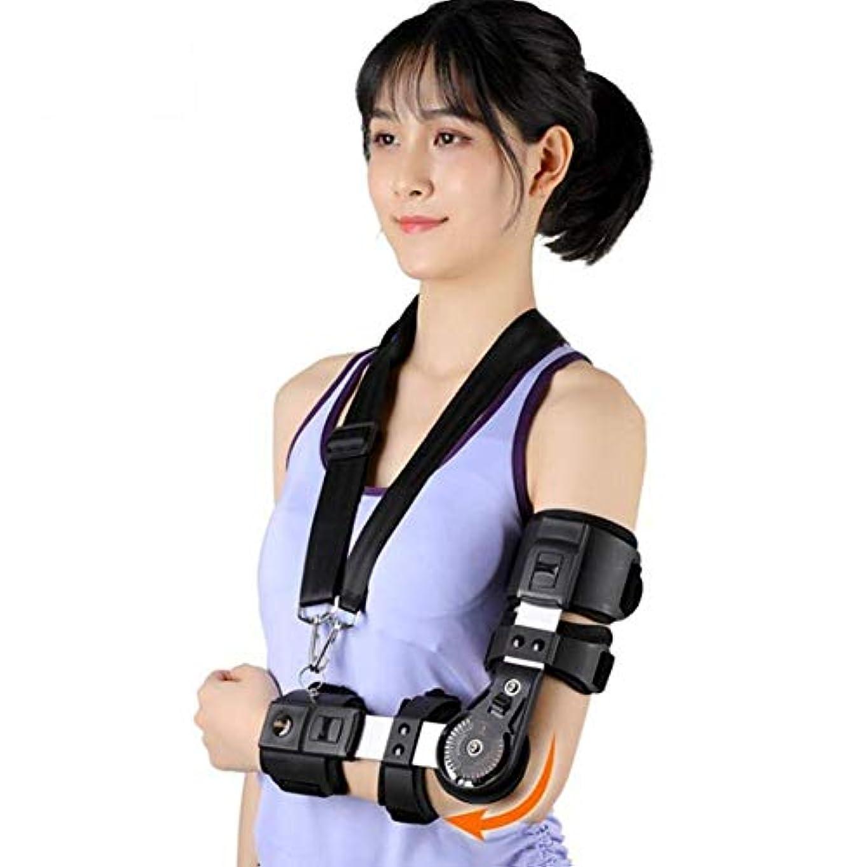 確立死の顎記念日ヒンジ付きエルボーブレース、スリング付き、調整可能なエルボースプリントブレースアームイモビライザー、術後腕損傷回復用エルボスリングショルダーイモビライザー,Left